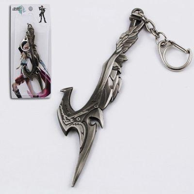 Final Fantasy XIII Metal Keychain