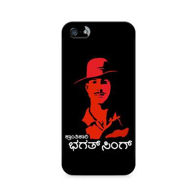 Kranti Kaari Bhagath Singh Premium Printed Case For Apple iPhone 5