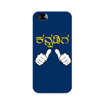 Nanu Kannadiga Premium Printed Case For Apple iPhone 5