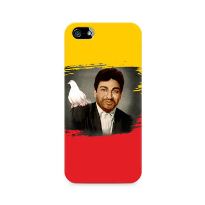 Dr Rajkumar Premium Printed Case For Apple iPhone 5
