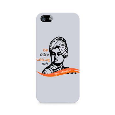 Swami Vivekanada Premium Printed Case For Apple iPhone 5
