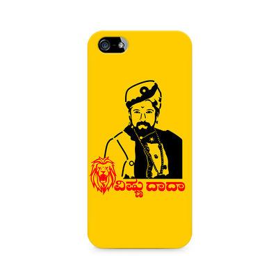 Sahas Simha Vishnu Dada Premium Printed Case For Apple iPhone 5