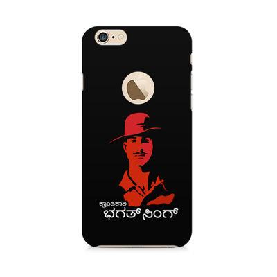 Kranti Kaari Bhagath Singh  Premium Printed Case For Apple iPhone 6-6S With hole