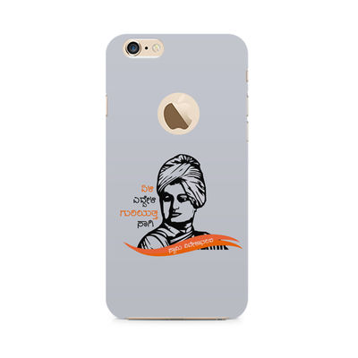 Swami Vivekanada Premium Printed Case For Apple iPhone 6-6S With hole