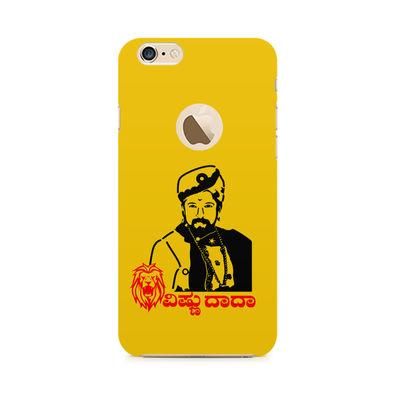 Sahas Simha Vishnu Dada  Premium Printed Case For Apple iPhone 6-6S With hole