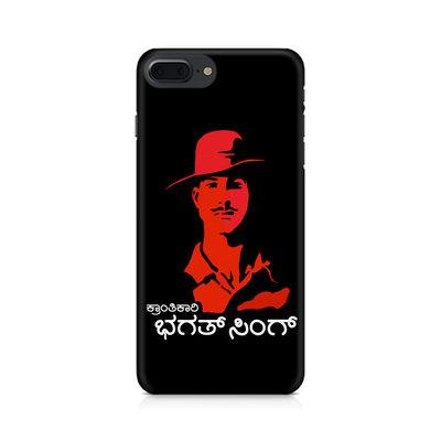 Kranti Kaari Bhagath Singh Premium Printed Case For Apple iPhone 7 Plus