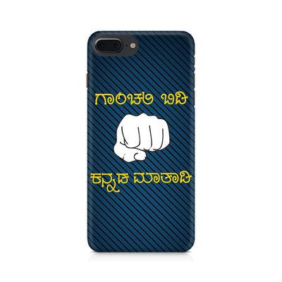 Ganchali bidi Kannada Maatadi Premium Printed Case For Apple iPhone 7 Plus