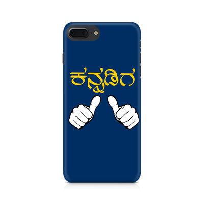 Nanu Kannadiga Premium Printed Case For Apple iPhone 7 Plus
