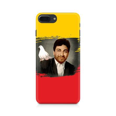 Dr Rajkumar Premium Printed Case For Apple iPhone 7 Plus