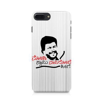 Nodi Swamy Navirode Hege Premium Printed Case For Apple iPhone 7 Plus