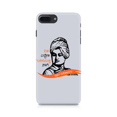 Swami Vivekanada Premium Printed Case For Apple iPhone 7 Plus