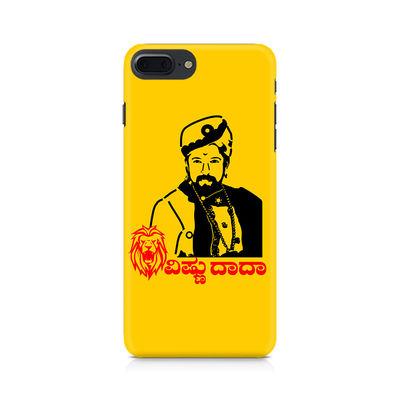 Sahas Simha Vishnu Dada Premium Printed Case For Apple iPhone 7 Plus