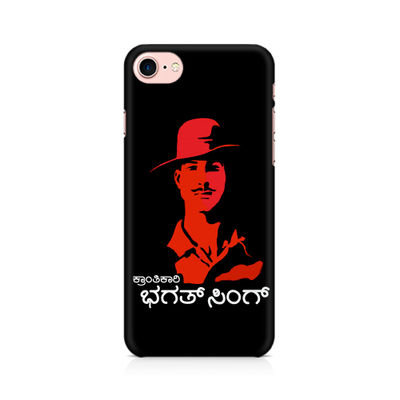 Kranti Kaari Bhagath Singh Premium Printed Case For Apple iPhone 7