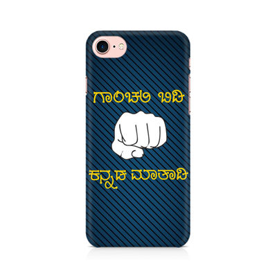 Ganchali bidi Kannada Maatadi Premium Printed Case For Apple iPhone 7