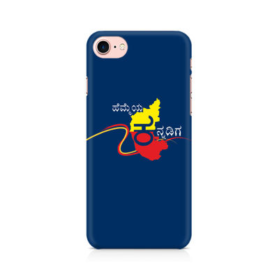 Hemmeya Kannadiga Premium Printed Case For Apple iPhone 7