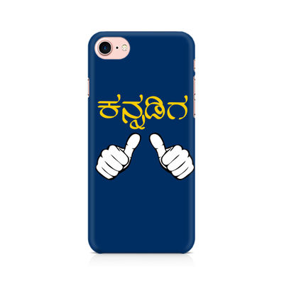 Nanu Kannadiga Premium Printed Case For Apple iPhone 7