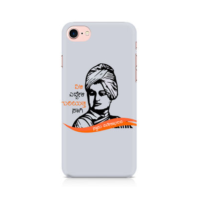 Swami Vivekanada Premium Printed Case For Apple iPhone 7
