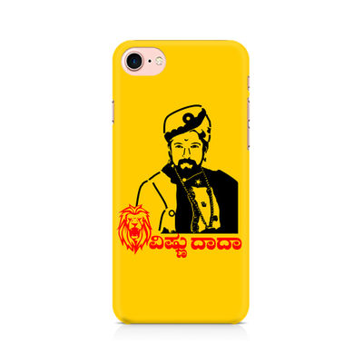 Sahas Simha Vishnu Dada Premium Printed Case For Apple iPhone 7