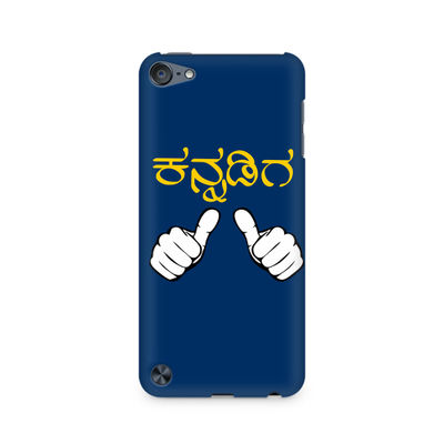 Nanu Kannadiga Premium Printed Case For Apple iPod Touch 6
