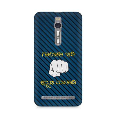 Ganchali bidi Kannada Maatadi Premium Printed Case For Asus Zenfone 2