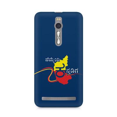 Hemmeya Kannadiga Premium Printed Case For Asus Zenfone 2