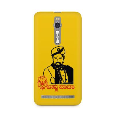 Sahas Simha Vishnu Dada Premium Printed Case For Asus Zenfone 2
