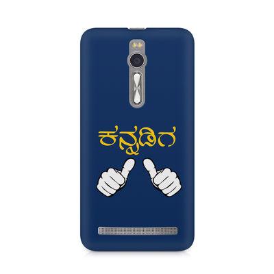 Nanu Kannadiga Premium Printed Case For Asus Zenfone 2