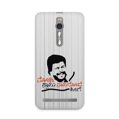 Nodi Swamy Navirode Hege Premium Printed Case For Asus Zenfone 2