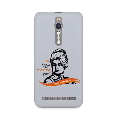 Swami Vivekanada Premium Printed Case For Asus Zenfone 2