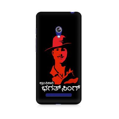 Kranti Kaari Bhagath Singh Premium Printed Case For Asus Zenfone Go