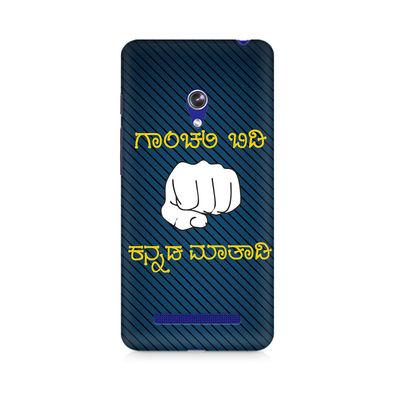 Ganchali bidi Kannada Maatadi Premium Printed Case For Asus Zenfone Go