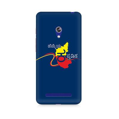 Hemmeya Kannadiga Premium Printed Case For Asus Zenfone Go