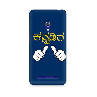 Nanu Kannadiga Premium Printed Case For Asus Zenfone Go