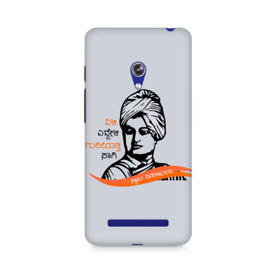 Swami Vivekanada Premium Printed Case For Asus Zenfone Go