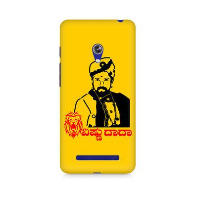 Sahas Simha Vishnu Dada Premium Printed Case For Asus Zenfone Go