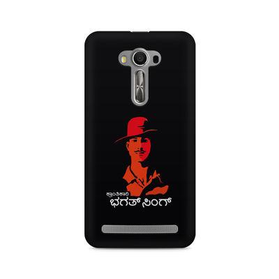 Kranti Kaari Bhagath Singh Premium Printed Case For Asus Zenfone Selfie