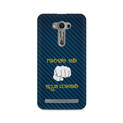 Ganchali bidi Kannada Maatadi Premium Printed Case For Asus Zenfone Selfie