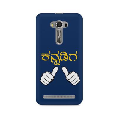 Nanu Kannadiga Premium Printed Case For Asus Zenfone Selfie