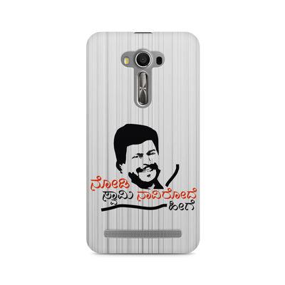Nodi Swamy Navirode Hege Premium Printed Case For Asus Zenfone Selfie