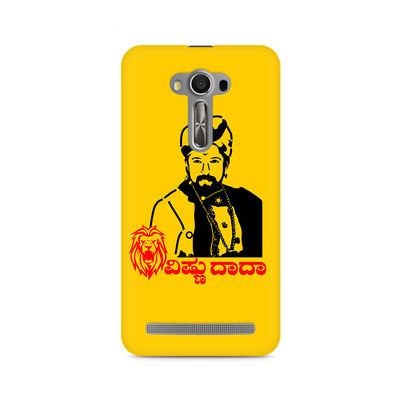 Sahas Simha Vishnu Dada Premium Printed Case For Asus Zenfone Selfie