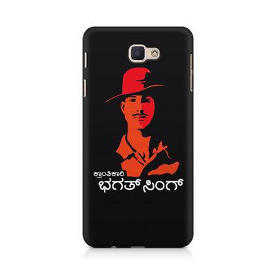Kranti Kaari Bhagath Singh Premium Printed Case For Samsung Galaxy J7  Prime
