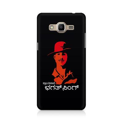 Kranti Kaari Bhagath Singh Premium Printed Case For Samsung Galaxy J2 Prime