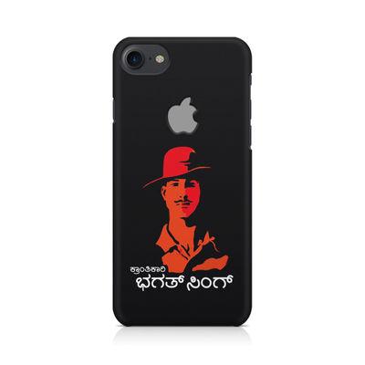 Kranti Kaari Bhagath Singh Premium Printed Case For Apple iPhone  7 With Logo Cut