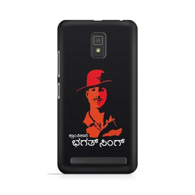 Kranti Kaari Bhagath Singh Premium Printed Case For Lenovo A6600