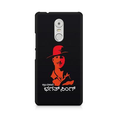Kranti Kaari Bhagath Singh Premium Printed Case For  Lenovo K6 Note