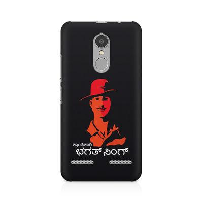 Kranti Kaari Bhagath Singh Premium Printed Case For  Lenovo Vibe K6