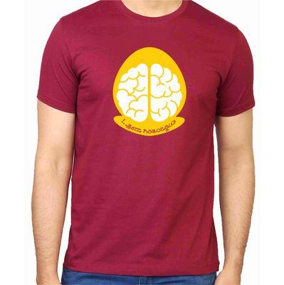 Buddivantarige Matra Crimson Red Color Round Neck T-Shirt