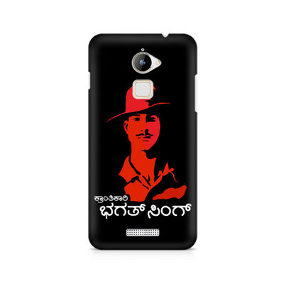 Kranti Kaari Bhagath Singh Premium Printed Case For Coolpad Note 3 Lite
