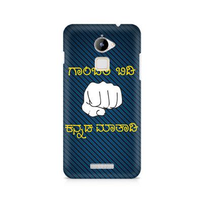 Ganchali bidi Kannada Maatadi Premium Printed Case For Coolpad Note 3 Lite