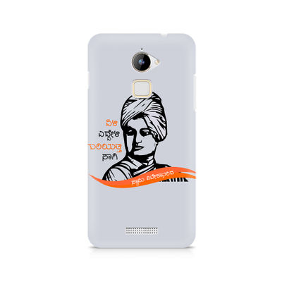 Swami Vivekanada Premium Printed Case For Coolpad Note 3 Lite